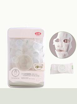 三本 DIY压缩面罩 独立包装带美容碗面膜纸25枚装