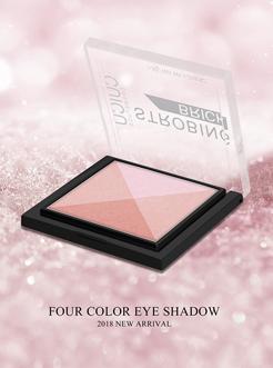 浪尖 液态烘培四色眼影 粉质细腻显色自然?#28010;?#30524;影盒