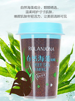 露兰姬娜 自然芦荟海藻面膜粉 净透水润清爽控油软膜粉
