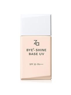 ZA 清透控油防晒妆前乳 补水遮瑕护肤学生隔离霜
