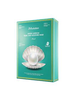 肌司研 海洋珍珠三部曲面膜 学生滋润补水亮肤面膜贴