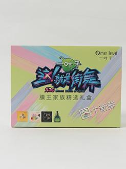 三福经典盒装护肤膜王家族精选礼盒