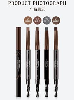 三福经典其它彩妆精致一字型自动眉笔