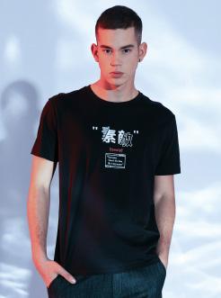 三福2019夏装新品男中午印花短袖T恤 简约圆领休闲上衣男