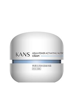 韓束 沁潤活膚凝潤霜 藍膠囊高機能補水滋潤面霜