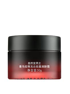 自然堂 男士喜馬拉雅龍血能量爽膚霜 清爽控油補水潤膚乳