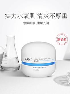 韓束 沁潤活膚精華霜 藍膠囊高機能水活滋潤補水面霜