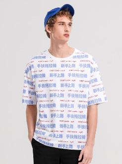 三福2019夏装新品?#26032;?#29256;撞色印花短袖T恤 潮流上衣男