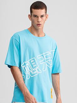 三福2019夏裝新品男街潮印花短袖T恤 下擺貼標上衣男