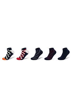 三福 男船袜3双组合装 立体格纹吸汗隐形休闲男袜子