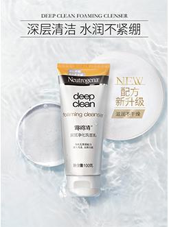 露得清 深层净化洗面奶 湿润控油清洁毛孔卸妆洁面乳2支装